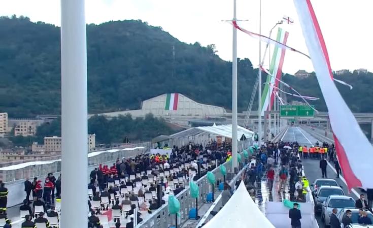 Photo of Dvije godine nakon tragedije u Genovi blagoslovljen novi most, nosi ime svetog Jurja