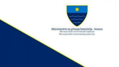 Photo of Javni poziv iz HNŽ-a